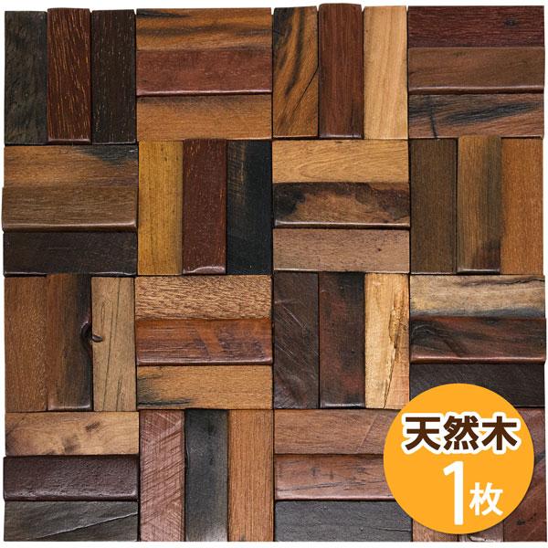 ウッドタイル 天然木 メーカー在庫限り品 ウッドパネル 3Dウッドボードシリーズ 天然古木寄木細工 NDB3310W 3Dウッドボード 中古 表面ツヤあり
