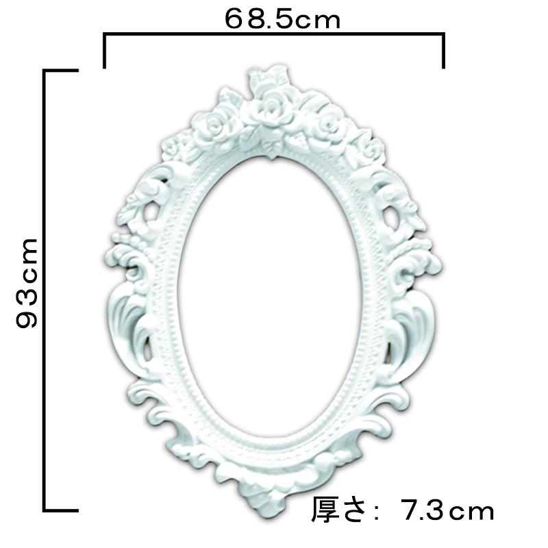 【NMG700】 ミラーフレーム