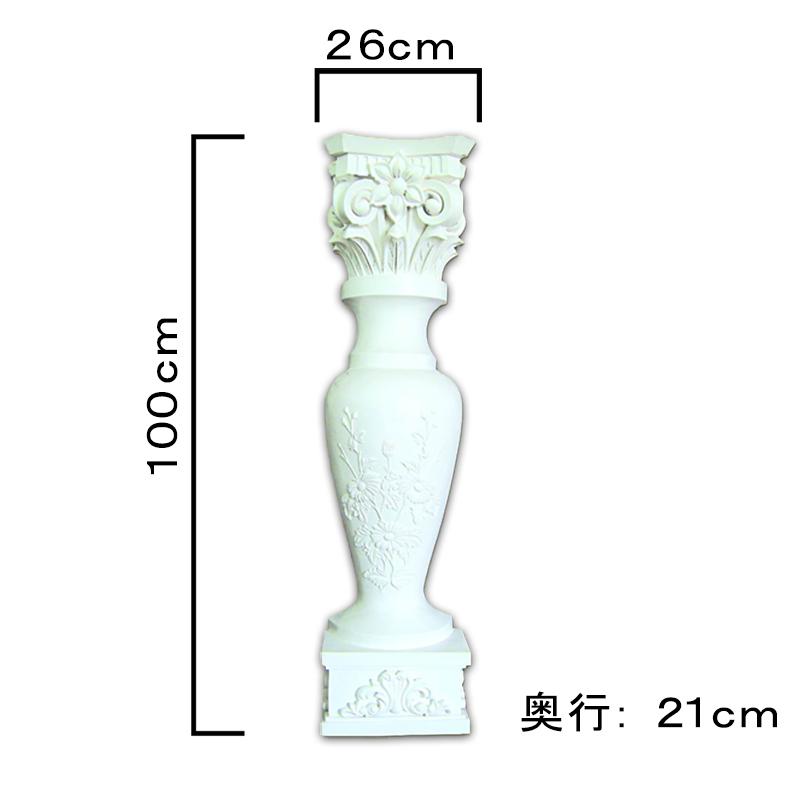 【NMG704】ポリウレタン製マントルピース 柱 ※在庫限り