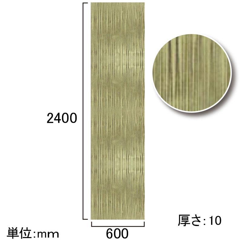 【NMG453W】 壁面パネル