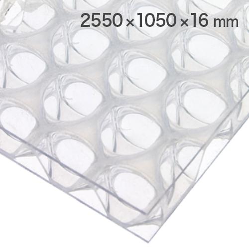 60%割引 ポリカーボネイトパネル 半透明・艶あり 2550×1050×16mm [NCB1016CL] ※アウトレット在庫限り ※ご注文受付後送料別途見積