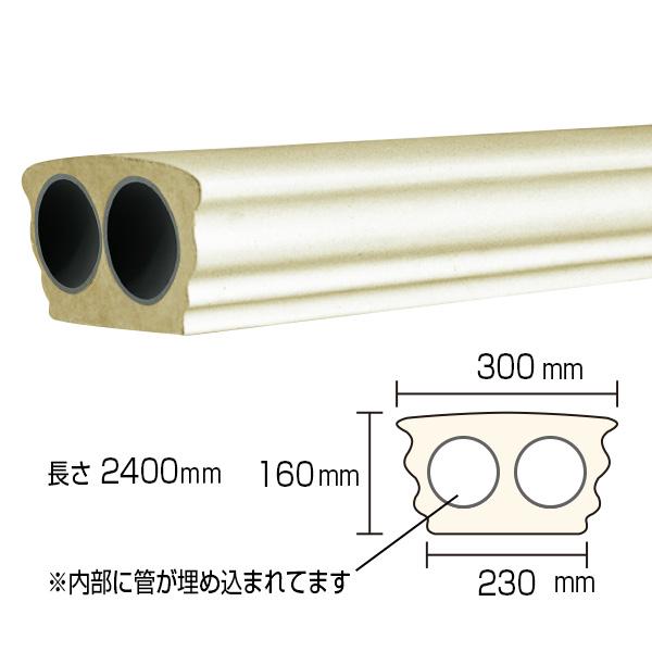 【69%割引】アウトレット NMCR3032T8:ゴールデンモール バラスター 手すりレール