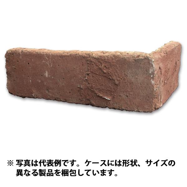 【39%割引】N-JK13C:ブリックタイル 1箱入り