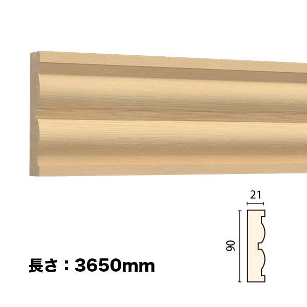 廻り縁 日本正規品 木製 チェアレール 正規逆輸入品 NTH013 受注生産品