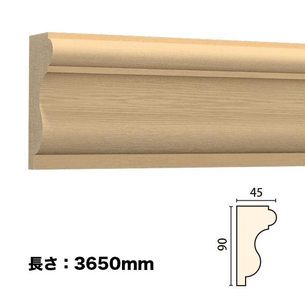 廻り縁 木製 廻り縁・チェアレール(受注生産品)【NTH041】