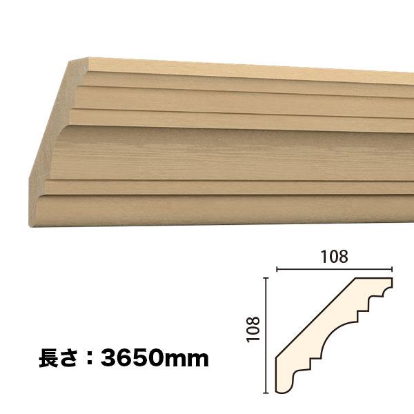 廻り縁 木製 廻り縁 (受注生産品)【NTH074】