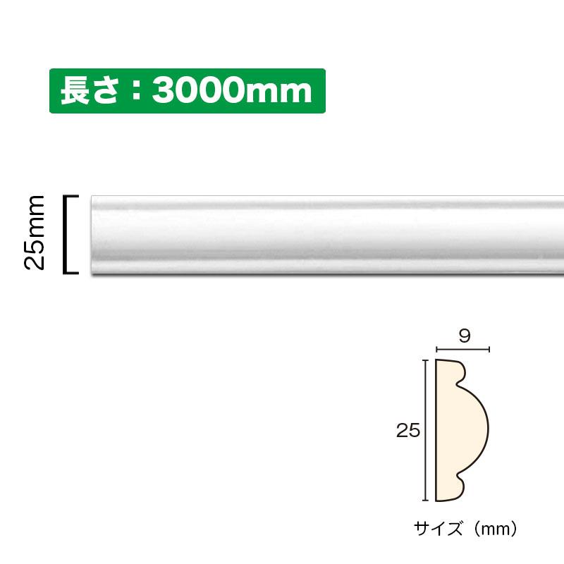 みはし株式会社 内装用 サンメントアール R117B50AY B型サンメン 木製モールディング