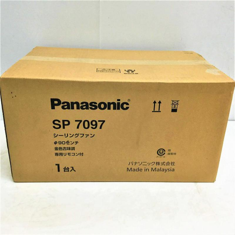 【未使用中古品・未開封】 パナソニック / Panasonic SP7097 シーリングファン 吊下型 ACモータータイプ ダークブラウン 10004834