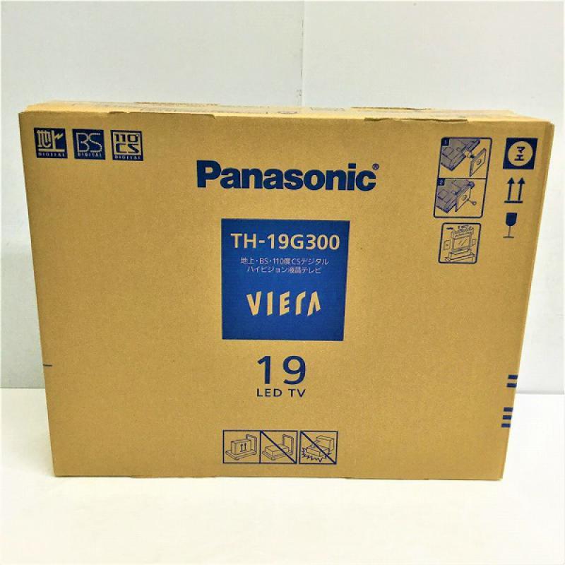 【新品・未開封】 パナソニック / Panasonic TH-19G300 VIERA 液晶テレビ 外付けHDD対応 2019年製 19インチ 10004973
