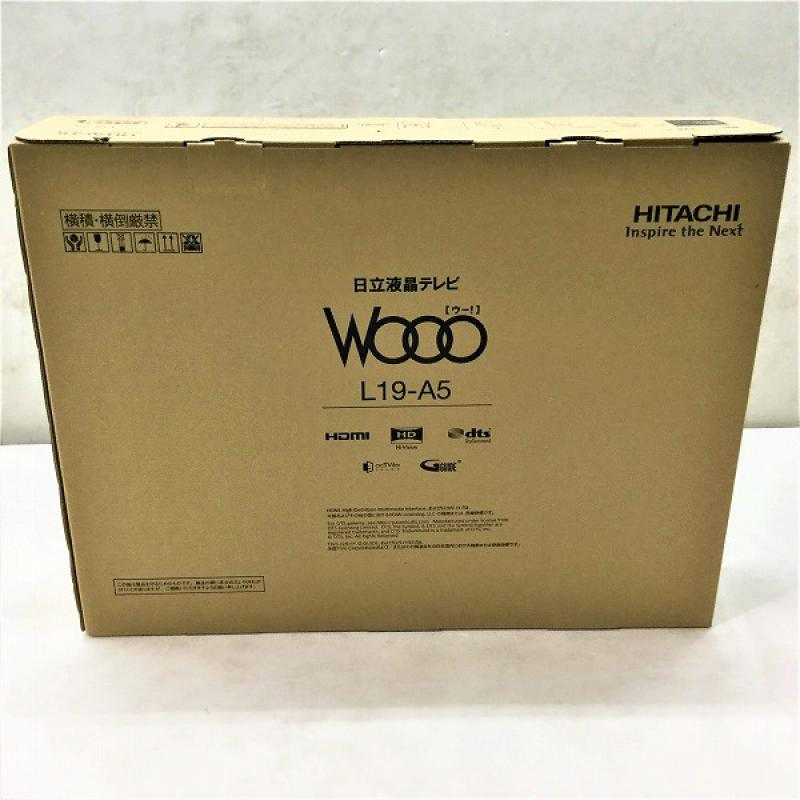 【新品・未開封】 日立 / HITACHI L19A5 Wooo 液晶テレビ 外付けHDD対応 2018年製 19インチ ブラック 10005330