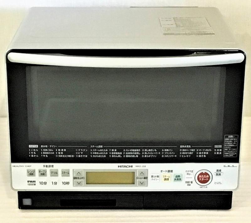 【中古品】 日立 MRO-JS8 スチームオーブンレンジ トリプル重量センサー ヘルシーシェフ 2012年製 31L ライトグレー 10006311