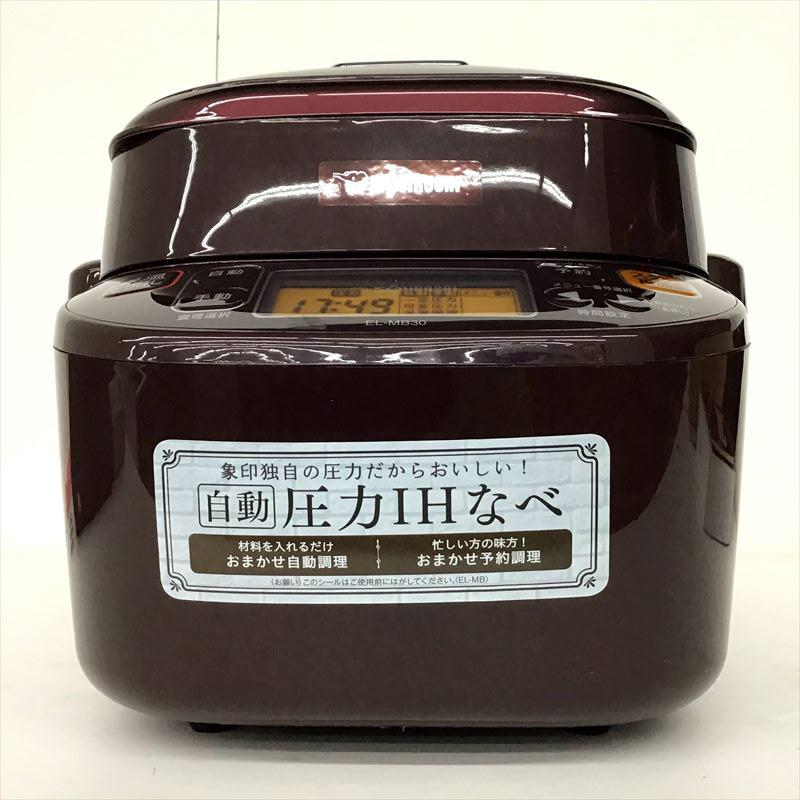 展示品 未使用品 象印 オーバーのアイテム取扱☆ ZOJIRUSHI EL-MB30 圧力IHなべ 10008004 日本正規品