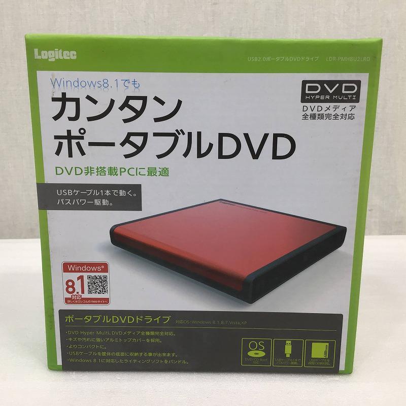 中古品 初売り 未開封 ロジテック LOGITEC LDR-PMH8U2LRD 人気海外一番 レッド ライティングソフト付き USB2.0ポータブルDVD 10009360