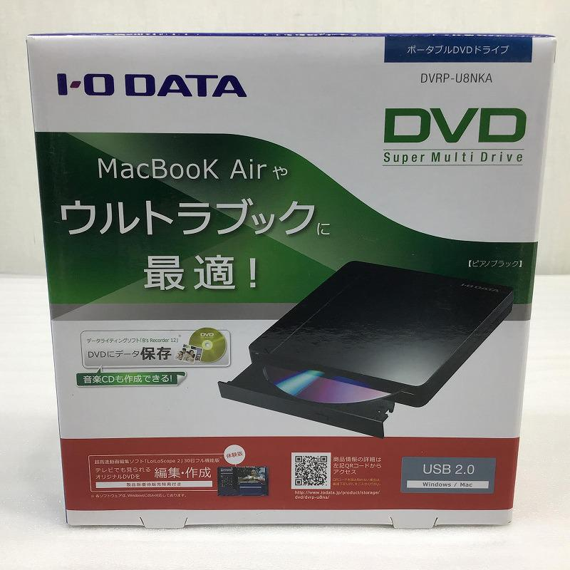 中古品 未開封 アイ オー データ I-O DVRP-U8NKA 10009444 NEW DATA 完売 バスパワー対応ポータブルDVDドライブ ピアノブラック