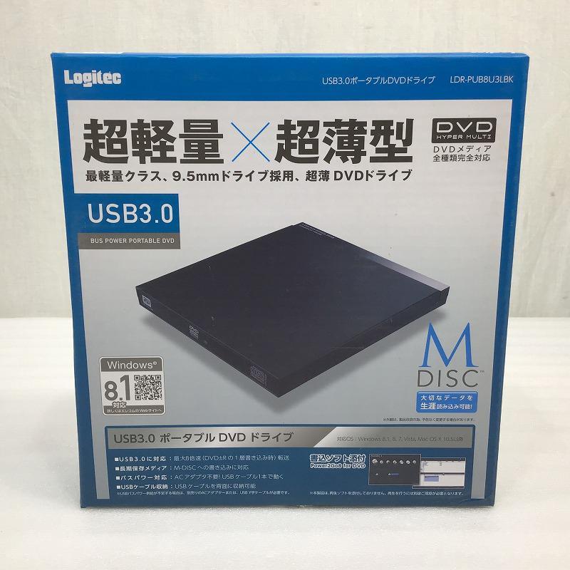 中古品 未開封 ロジテック LDR-PUB8U3LBK 10009479 期間限定今なら送料無料 ブラック 書込ソフト付き USB3.0ポータブル9.5mmDVD 購買