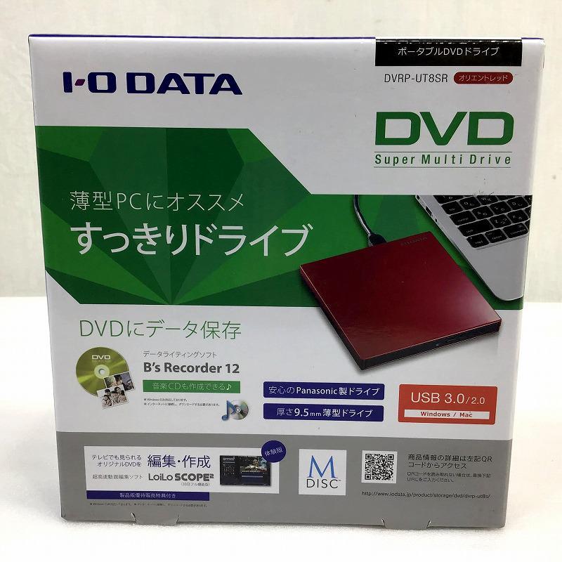 当店限定販売 中古品 未開封 アイ オー データ オリエントレッド 10009527 DVRP-UT8SR バスパワー対応ポータブルDVDドライブ 物品