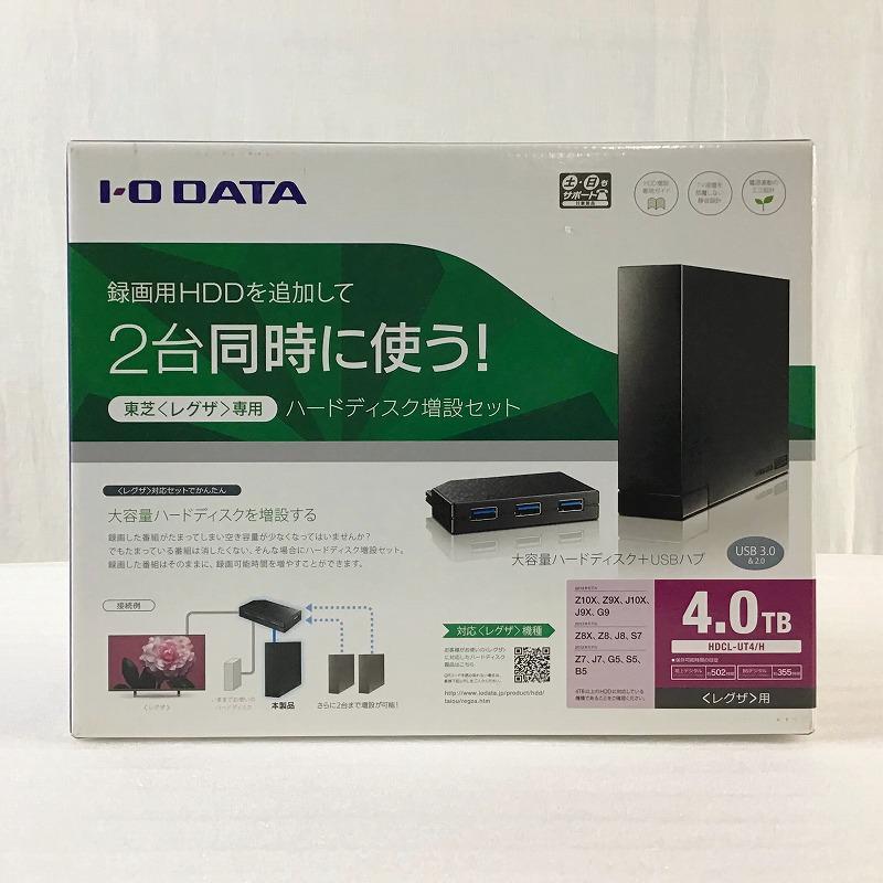 中古品 未開封 アイ オー データ HDCL-UT4 東芝レグザ専用 4TB 10010331 ブラック 授与 ハードディスク増設セット 好評受付中 H