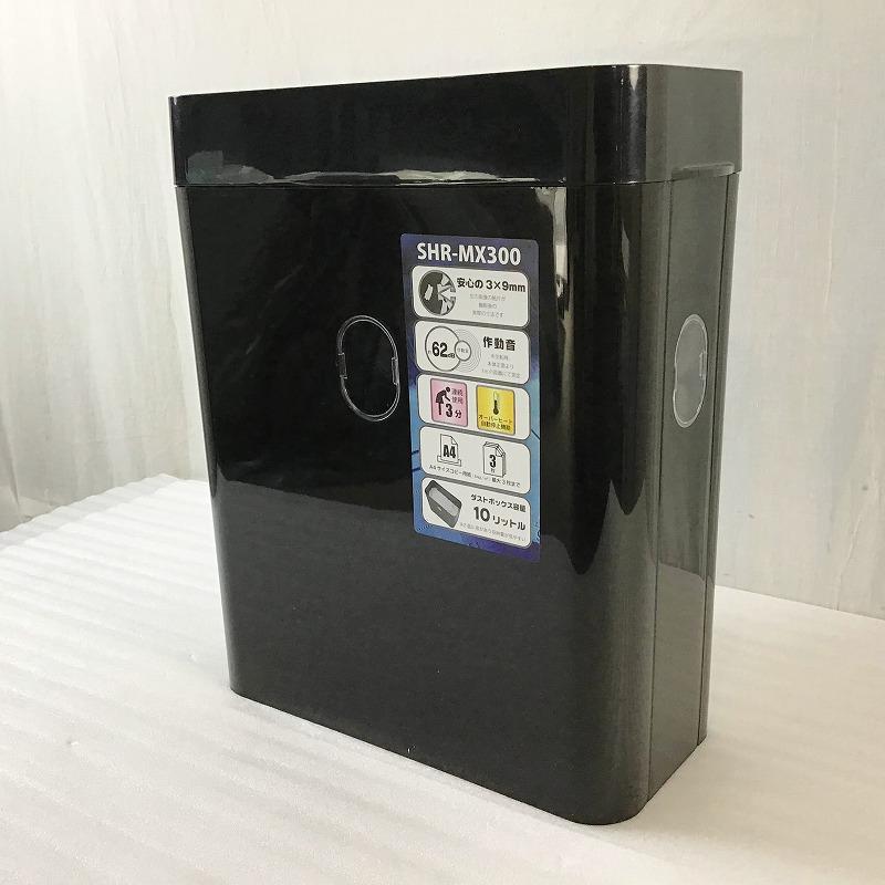 中古品 オーム電機 驚きの値段 OHM SHR-MX300 10010434 ブラック マイクロカットシュレッダー 40%OFFの激安セール
