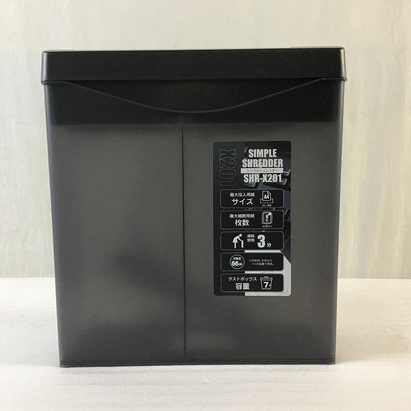 中古品 オーム電機 OHM 激安卸販売新品 SHR-X201 ブラック シンプルシュレッダー 35%OFF 10010722