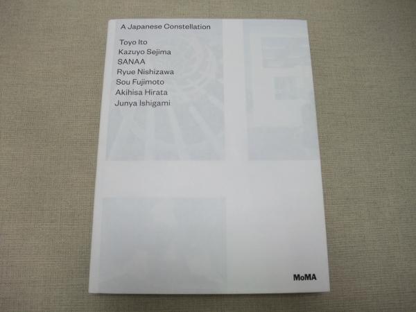 【中古】MoMA / A Japanese Constellation 洋書 ハードカバー