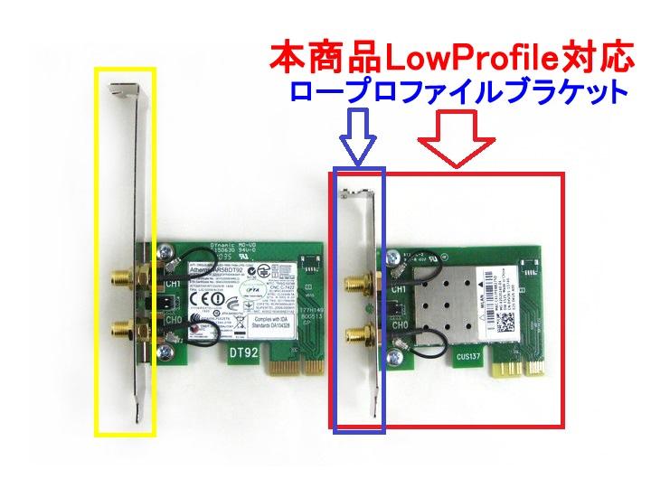 支持Atheros AR5BDT92(DELL Wireless 1525)低姿態PCI-E X1公共汽車的無線LAN適配器(Lenovo壁掛枱燈類型天線)
