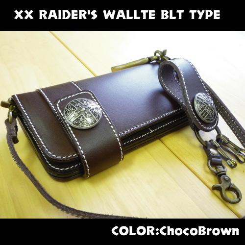 ライダースウォレットBLTモデル チョコブラウン色 3点セット