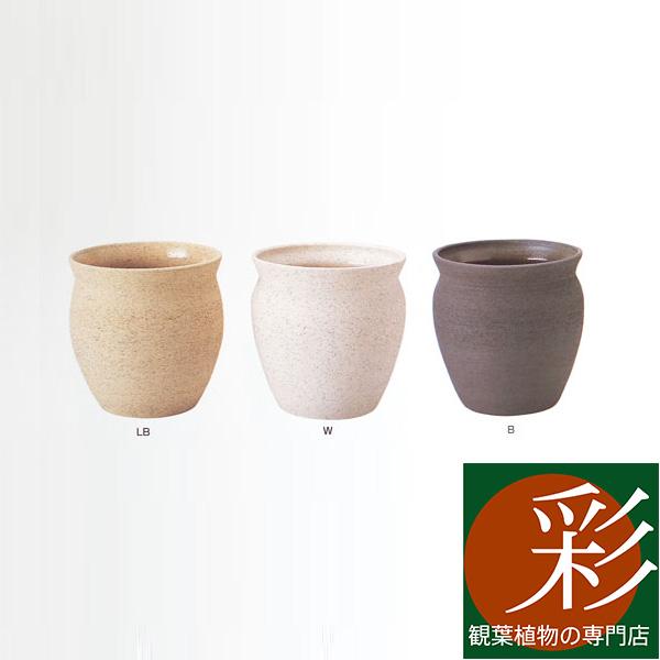 観葉植物 陶器 シンプルなつぼ型、ナチュラルな風合い♪鉢カバー パーフェクトポットPF-510号鉢用【観葉植物 専用】【インテリア】