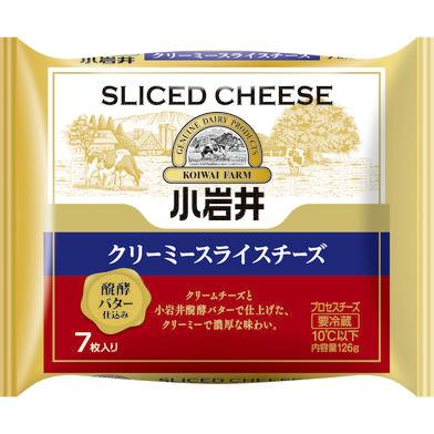 【送料無料】 小岩井 クリーミースライスチーズ (7枚入×36個) セット プロセスチーズ クリームチーズ 発酵バター 濃厚 おつまみ おやつ まとめ買い