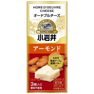 小岩井 オードブルチーズ【アーモンド】 60個