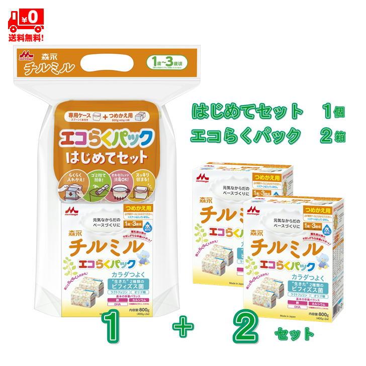 幼児期のお子さまに不足しがちな鉄分 カルシウム等の栄養をバランスよく補うフォローアップミルクです発育に大切な ラクトフェリン DHA ラッピング無料 を強化しています 森永乳業 チルミル エコらくパック はじめてセット 1セット + 一般製品 つめかえ用 セット 粉ミルク morinaga フォローアップ 森永 軽量スプーン フォローアップミルク いつでも送料無料 2個