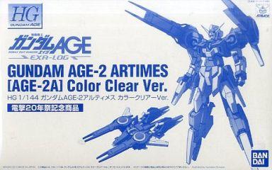 HG 1/144 ガンダムAGE-2 アルティメス カラークリアーver. 電撃20年祭記念商品