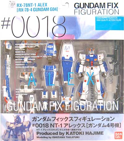 GUNDAM FIX FIGURATION # 0018 アレックス RX78NT-1(ガンダム4号機)(新古品)