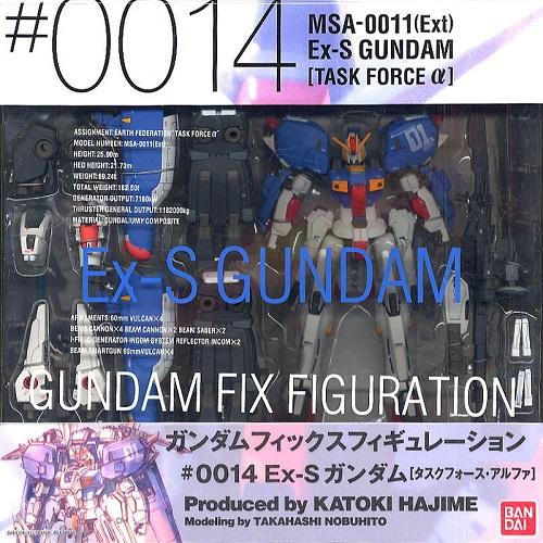 GUNDAM FIX FIGURATION # 0014 EX-Sガンダム [タスクフォースアルファ](新古品)
