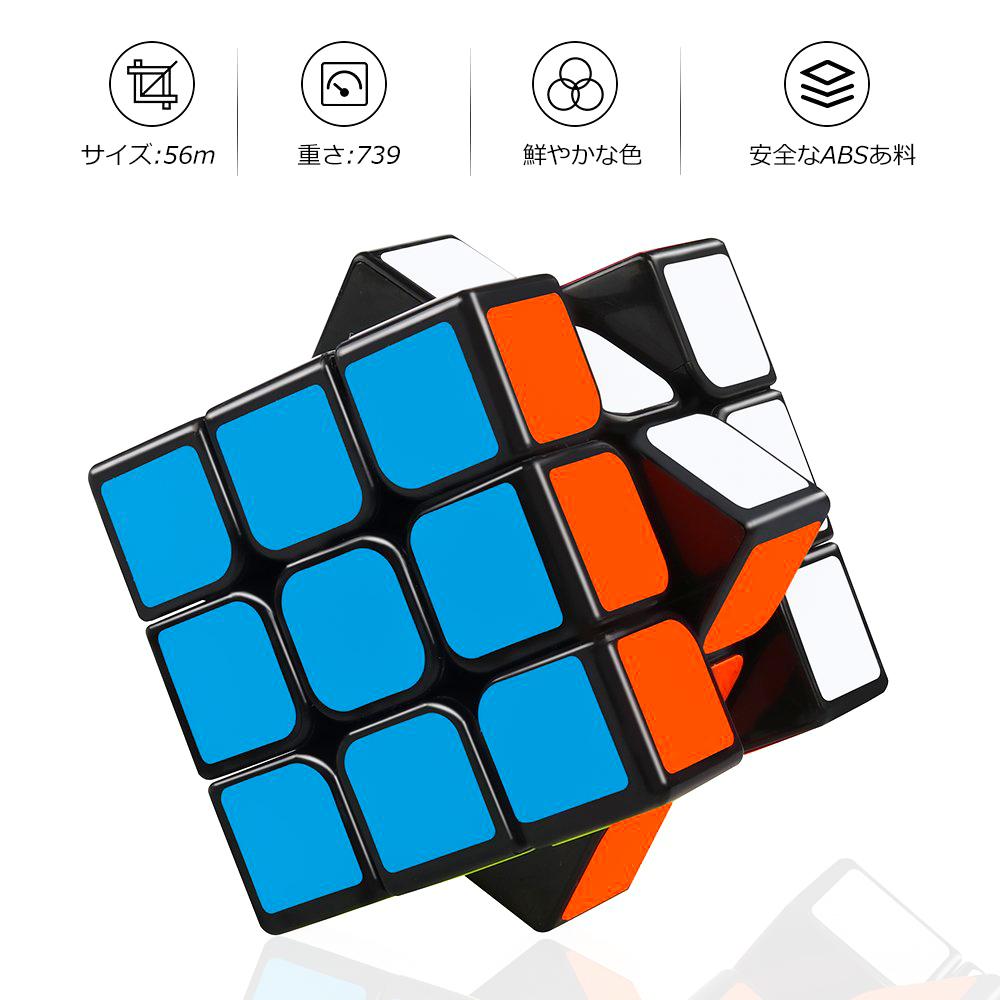 脳が活性化されてみましょう 30%OFF 10倍ポイント 送料無料 ルービックキューブ Hanmir スピードキューブ 回転スムーズ 正規品 立体パズル 達人向け プロ向け 世界基準配色ver.2.0 セール特価品 3×3 中級者向け 競技用