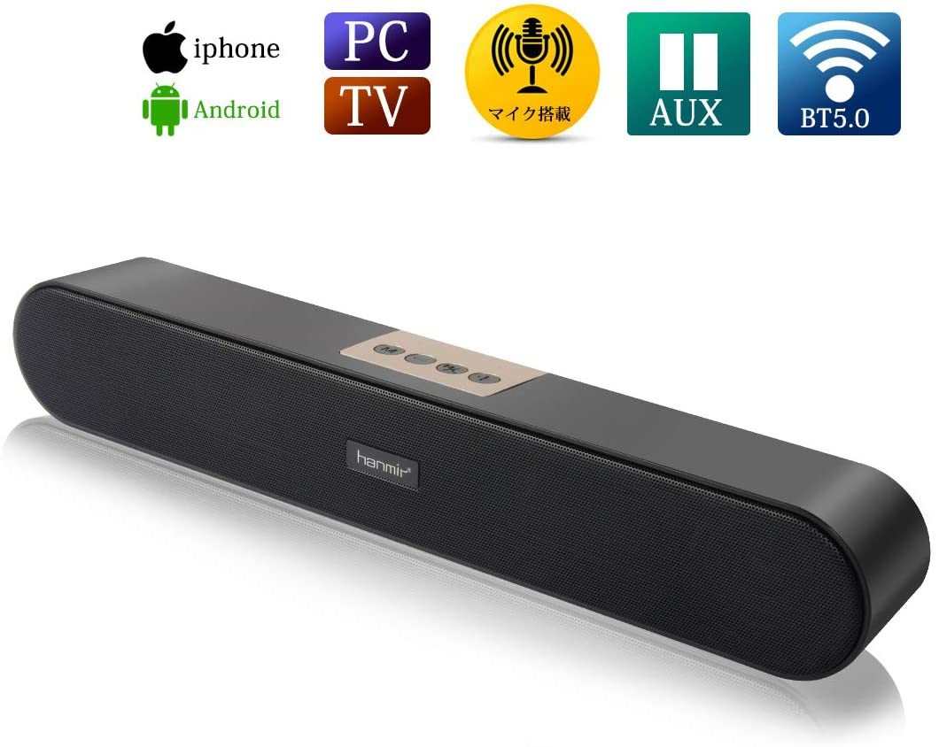 自宅もアウトドアもお持ち運び便利し 長時間連続再生を実現しおすすめです 30%OFF 10倍ポイント 高音質 高出力 臨場感 PCスピーカー ステレオ サウンドバー Stereo Sound スマホ パソコン Bluetooth5.0 簡単USB接続 置き型 AUX接続 入荷予定 ゲーム機に対応 技適認証済 売店 無線接続音楽再生 コンパクト ブラック テレビ