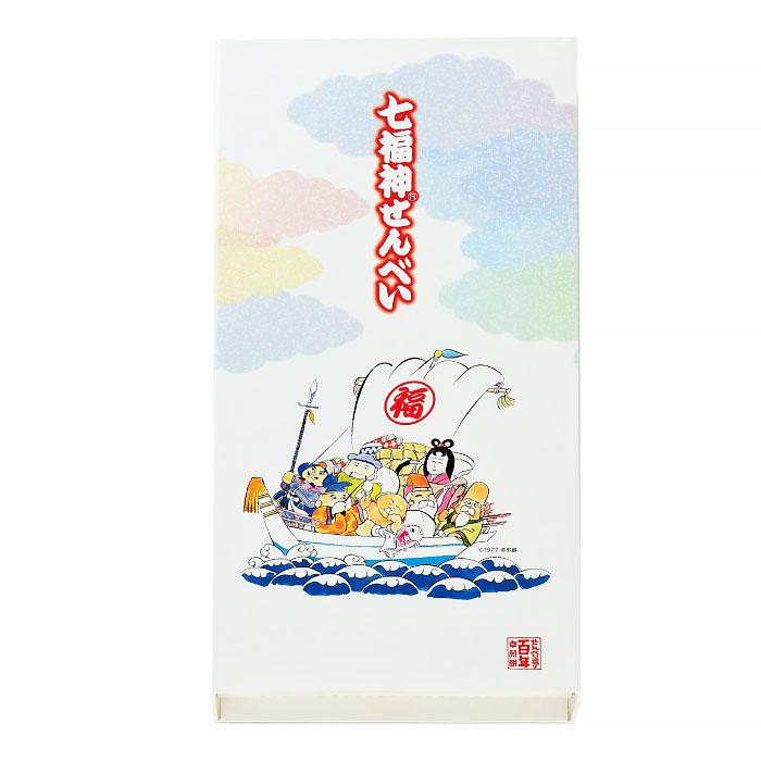 いよいよ人気ブランド 完全送料無料 BC-5 七福神せんべい