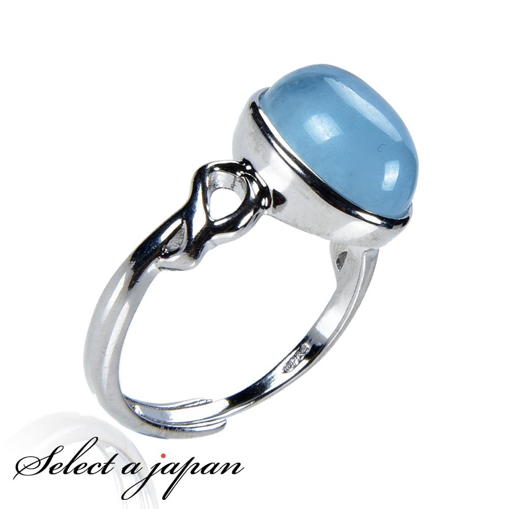 1点もの 現品 フリーサイズ アクアマリン リング レディース 天然石 シルバー925 シルバー パワーストーン 指輪 silver925 セール ギフト 登場から人気沸騰