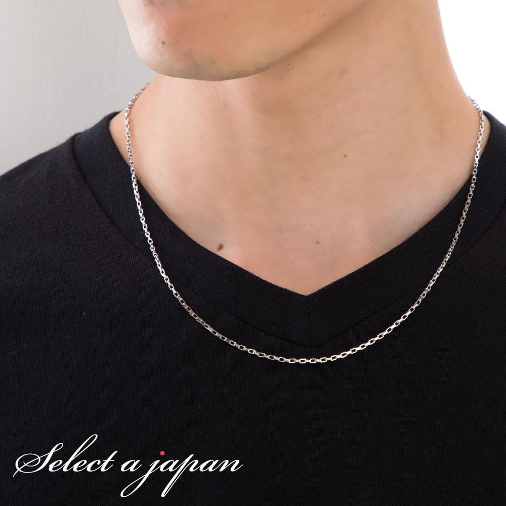 ステンレス ネックレス メンズ ボックス ファクトリーアウトレット 1.5mm幅 シルバー 50cm 銀色 チェーン メンズネックレス 男性用 アクセサリー 訳あり