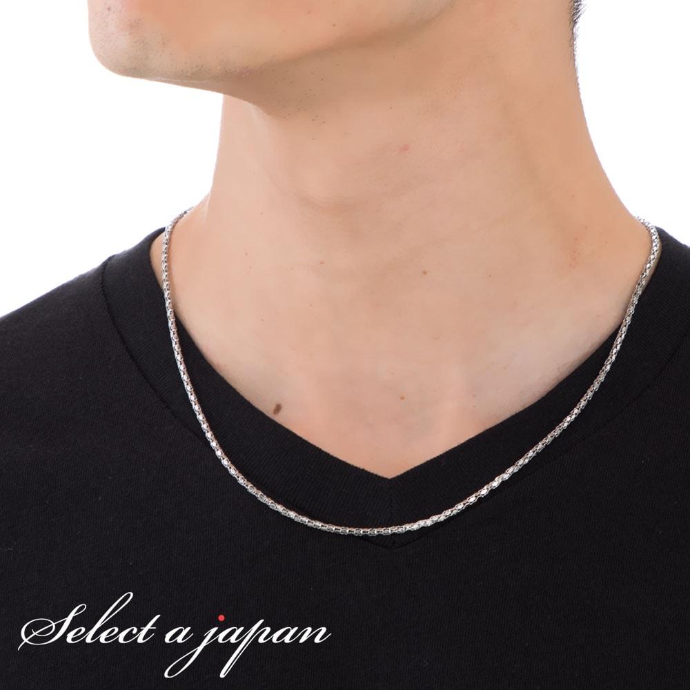 ステンレス 超激安 ネックレス メンズ デザインチェーン 2mm幅 シルバー 50cm 年中無休 アクセサリー メンズネックレス デザイン 銀色 チェーン 男性用