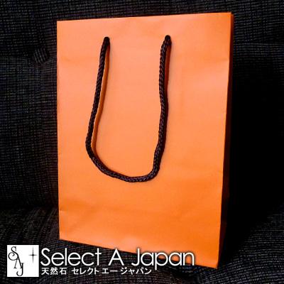 紙袋 手提げ袋 オレンジ 橙色 230mm×170mm×85mm ラッピング ギフト ラッピング材 プレゼント ギフトバッグ 包装材 贈り物 奉呈 ギフトラッピング 包み 贈答用 贈呈品 紙 飾り 贈答 収納 新商品!新型 マ マチ付き マチあり