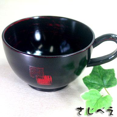 名入れ無料 スープカップ ひみこ 黒または朱 1客 漆塗り 木製 軽い 和食器 敬老の日 贈り物 和風 キッチン用品 おしゃれ 日本加工 割引も実施中 お土産 超歓迎された ギフト