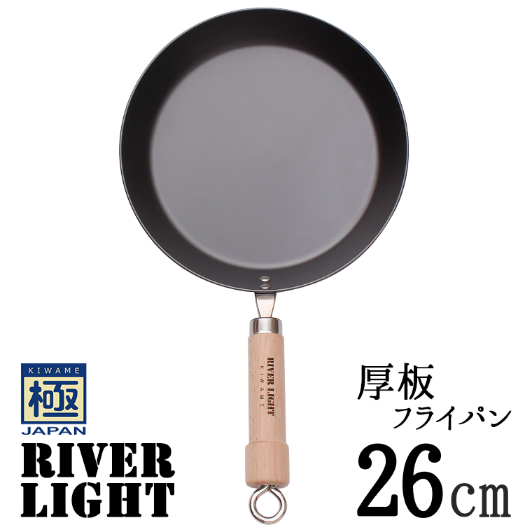 Light Pole Japan: Kyoto Sajikame: River Light Pole JAPAN The Omelette 26cm