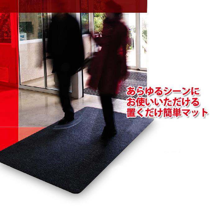 どうせ買うならまとめ買い!玄関マット6枚セット(屋内・業務用・吸水) 3M Japan ノーマッド ベーシックマット 【900×690mm】(スリーエムジャパン BASIC S) [ウェルカムマット 油 店舗 室内 激安]