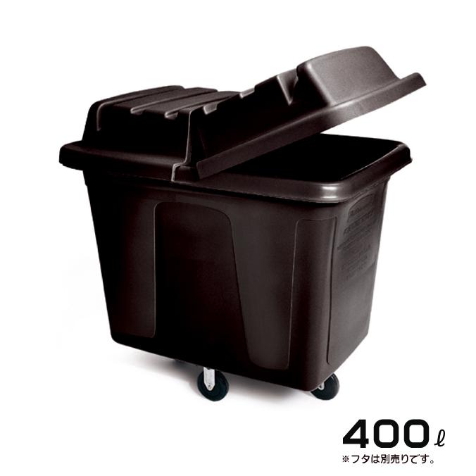 キューブ トラック(ラバーメイド)[大型 ゴミ ごみ 収集 商業施設 激安]【代引き決済不可】