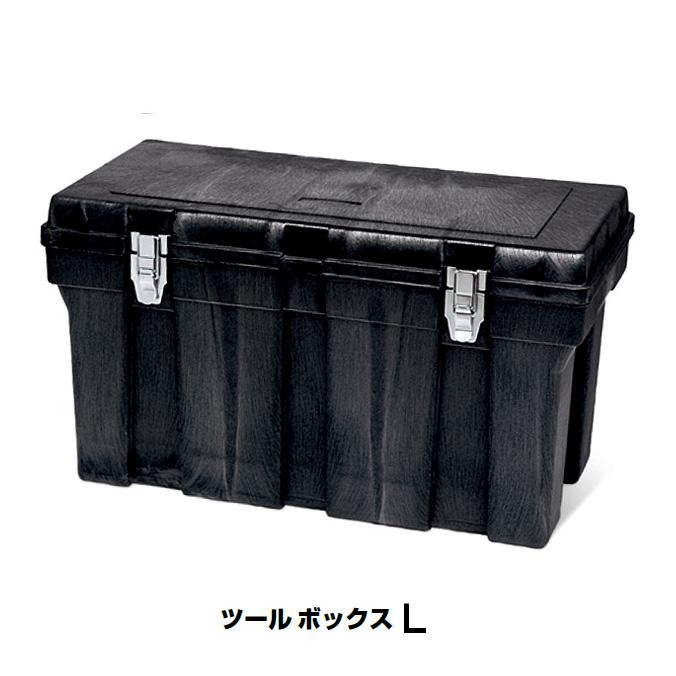 ツール ボックスL(ラバーメイド)【代引き決済不可】
