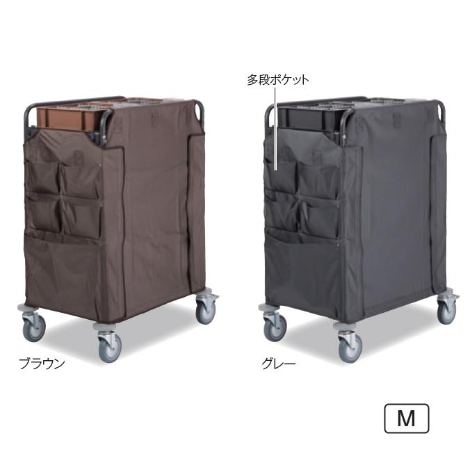 【清掃用カート】ホテルリネンワゴン M (テラモト DS-573-020)【代引き決済不可】 掃除 清掃 ホテル