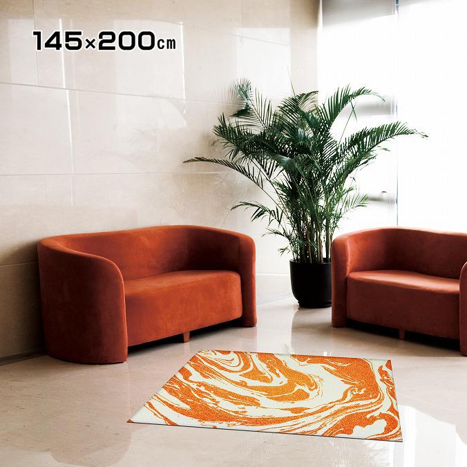 玄関マット Office&Decor Orange marble オレンジマーブル 145×200cm