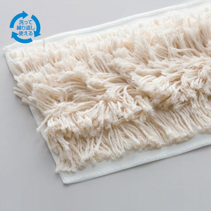 【モップ用ダスター】から拭き・水ぶき用 ライトモップ糸(モップサイズ45cm)(20枚入)(テラモト CL-352-145-0) 掃除 清掃用品
