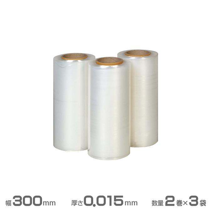 ストレッチフィルム(透明)3層構造 0.015mm厚 幅300mm×500m巻(2巻×3袋)(ジャパックス SE30)[梱包 粘着 激安]