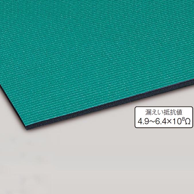 (制電・導電用) 制電ソフトマットS【91cm×6m】(別注サイズ対応)(テラモト MR-145-150-1) [工場 機械 吸油 激安]